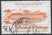 Trinidad and Tobago 1982 Anniversary of Independence SG  620 Fine Used