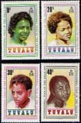 Tuvalu 1979 10th International Year of the Child Set Fine Mint