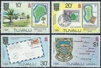 Tuvalu 1980 London Stampex Set Fine Mint