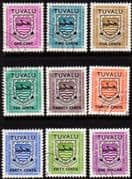 Tuvalu 1981 Post Due Set Fine Used