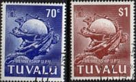 Tuvalu 1981 Universal Postal Union Set Fine Used