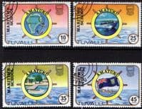 Tuvalu 1982 Amatuku Maritime School Set Fine Used