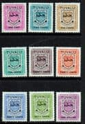 Tuvalu 1982 Post Due Set Fine Mint