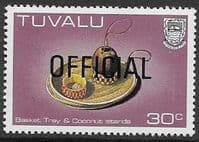 Tuvalu 1983 Handicrafts OFFICIAL SG O25 Fine Mint