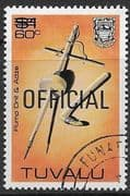 Tuvalu 1983 Handicrafts OFFICIAL SG O30 Fine Used