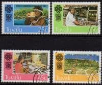 Tuvalu 1983 World Communication Year Set Fine Used