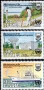 Tuvalu 1990 United Nations Development Programme Set Fine Mint