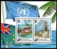 Tuvalu 1995 United Nations Miniature Sheet Fine Mint