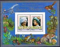 Tuvalu Niutao 1985 Queen Mother Life and Times Miniature Sheet $1.50 Fine Mint