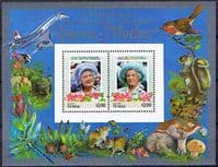 Tuvalu Vaitupu 1985 Queen Mother Life and Times Miniature Sheet $2 Fine Mint