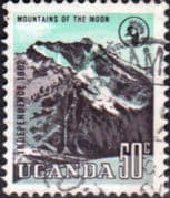 Uganda 1962 Independence SG 104 Fine Used