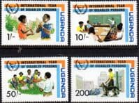 Uganda 1981 Year of Disabled Persons Set Fine Mint