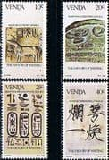 Venda 1983 History of Writing Set Fine Mint