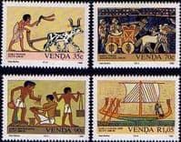 Venda 1992 Inventions Set Fine Mint