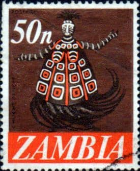 Zambia 1968 Decimal Currency SG 138 Fine Used