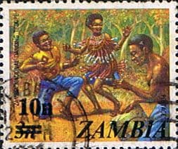 Zambia 1979 SG 280 National Dancing Troupe Surcharged Fine Used