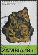 Zambia 1982 Minerals 2nd Series SG 371 Chalcopyrite Fine Used