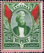 Zanzibar 1896 Sultan Seyyid Hamed Bin Thwain SG 171 Good Mint