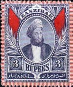 Zanzibar 1896 Sultan Seyyid Hamed Bin Thwain SG 172 Good Mint