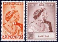 Zanzibar 1948 King George VI Royal Silver Wedding Set Fine Mint