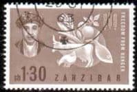 Zanzibar 1963 Freedom From Hunger Fine Used