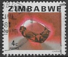 Stamps of Zimbabwe 1980 Minerals Animals and Waterfalls Set Fine Mint