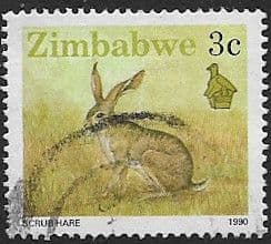 Stamps of Zimbabwe 1981 National Tree Day Set Fine Mint
