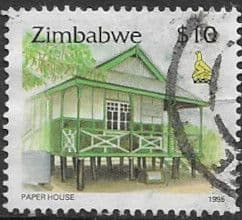 Stamps of Zimbabwe 1995 Post Due Set Set Fine Mint